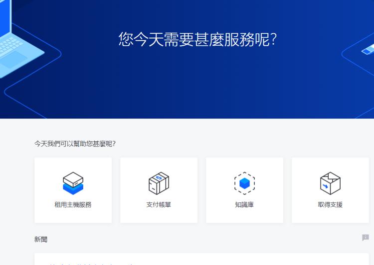 羊毛党之家 新商家慎重-anyhk:9.9元/月/512MB内存/5GB SSD空间/500GB流量/500Mbps端口/NAT/KVM/香港HKT