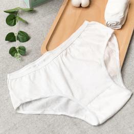网易严选 孕产妇一次性全棉内裤 10条装