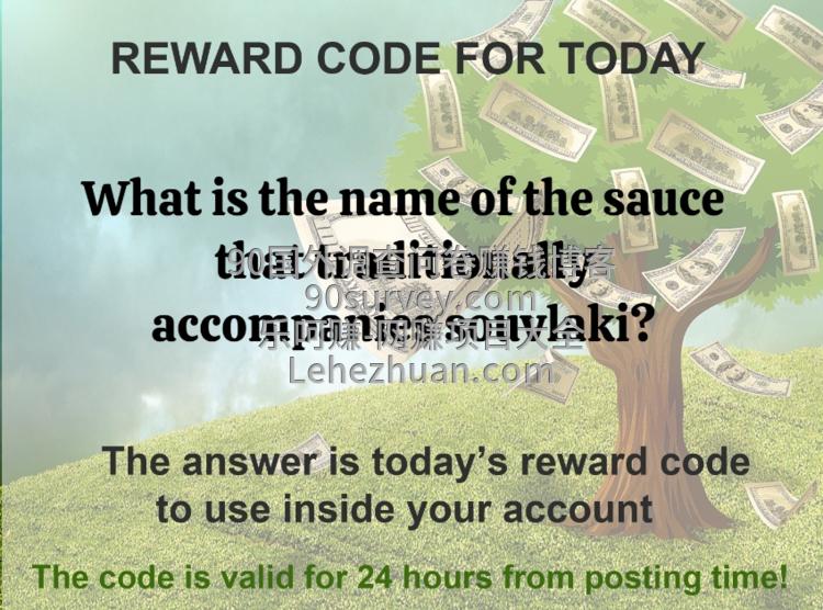 国外调查赚钱网站LS每日有奖问答.