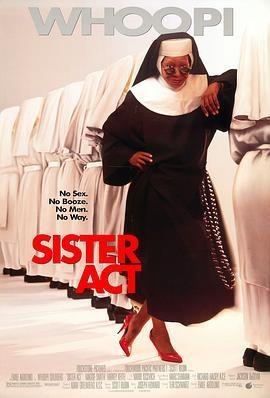 修女也疯狂电影在线看免费海报剧照