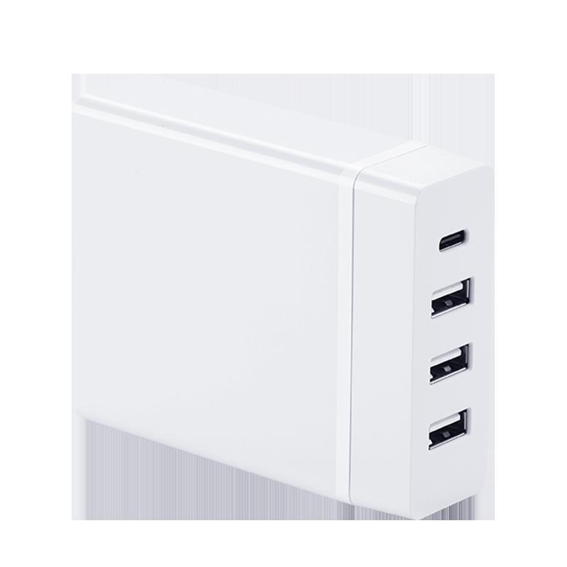 网易智造快充电源适配器(72W)