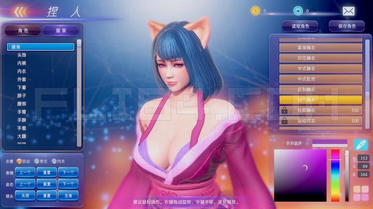 【蜗牛棋牌】乳摇+爆衣!18禁格斗《Fight Angel》正式版Steam上架!