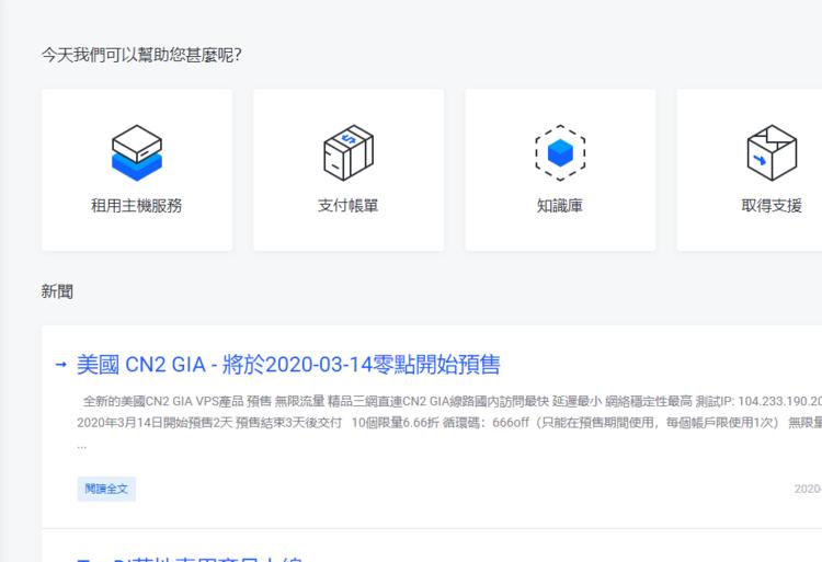 羊毛党之家 新商家慎重-anyhk:12.99元/月/256MB内存/5GB SSD空间/500GB流量/500Mbps端口/NAT/KVM/香港HKT
