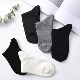 网易严选 3双/5双装 男式皮马棉商务中筒袜2.0
