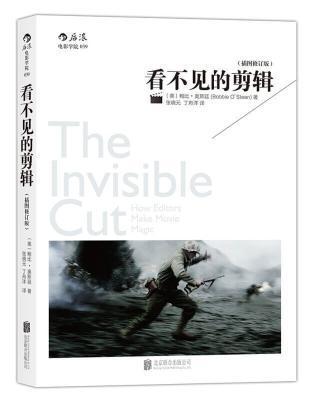 看不见的剪辑【鲍比·奥斯廷】PDF_电子书_下载