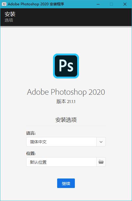 ps2018,ps2019,ps2020,PSElements,Photoshop Elements,Photoshop2020,PhotoshopCC2019,PhotoshopCC2018,顶级图像处理软件,图像后期处理工具,婚纱摄影处理,平面设计工具,平面设计软件,平面图像处理软件,照片编辑软件,大型图像处理工具,Adobe软件,Adobe2020免激活版